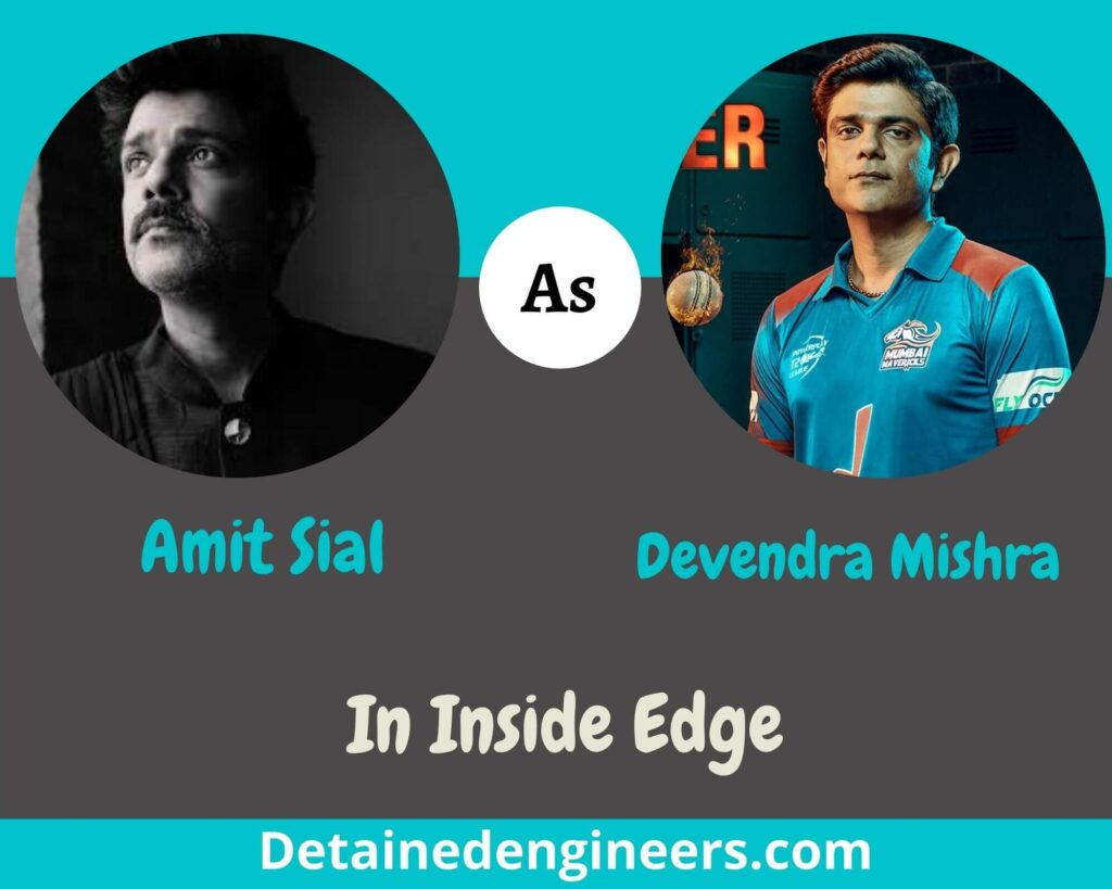 Amit Sial